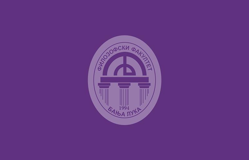 Симпозијум из политичке психологије на Филозофском факултету (12-13.10.2018.)